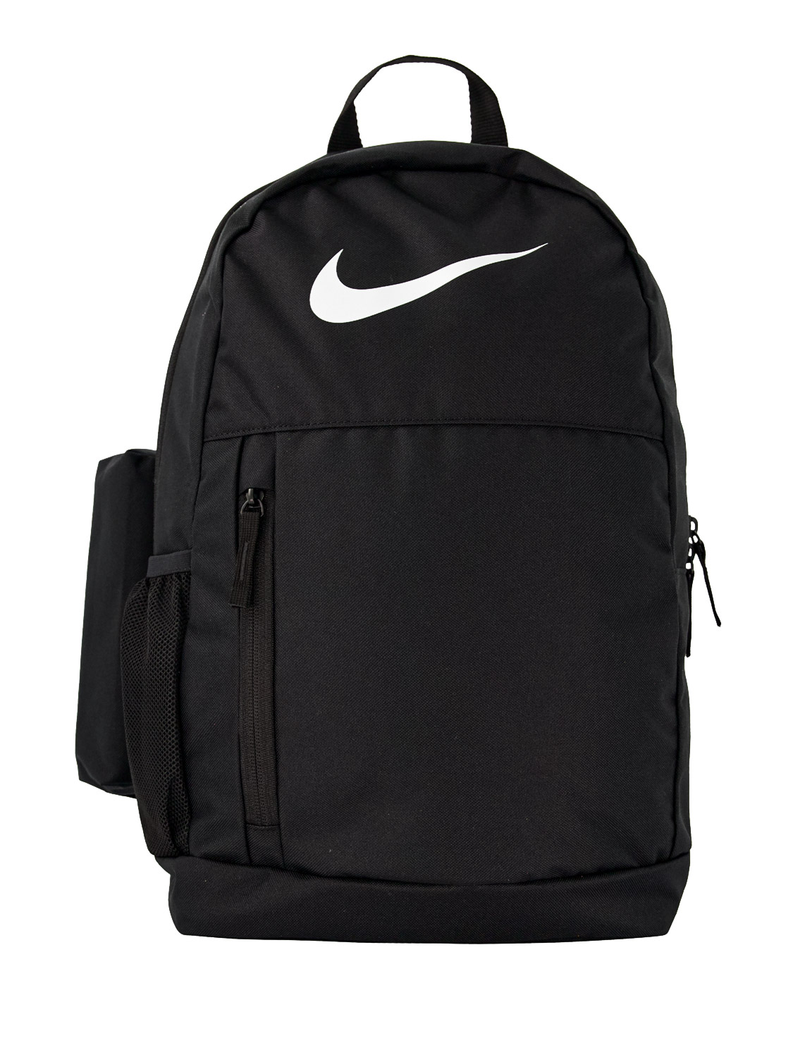 Nike Kids Backpack Elemental For For Boys And For Girls In Black
